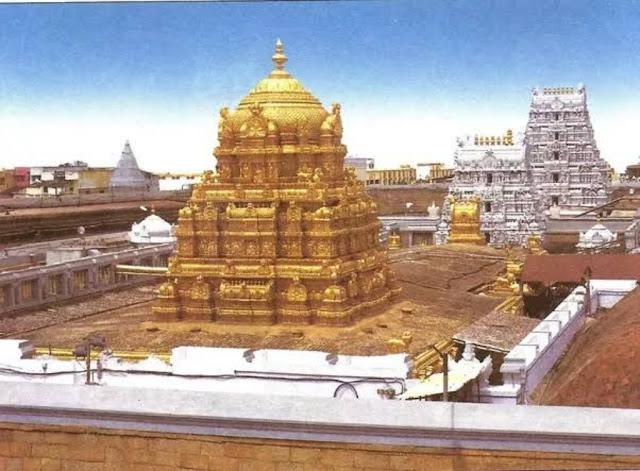 भारत के ऐतिहासिक एवं दर्शनीय स्थल