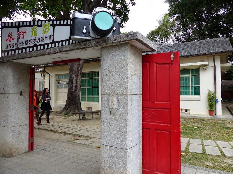 Ex résidence d un général, construction pendant la colonisation japonaise