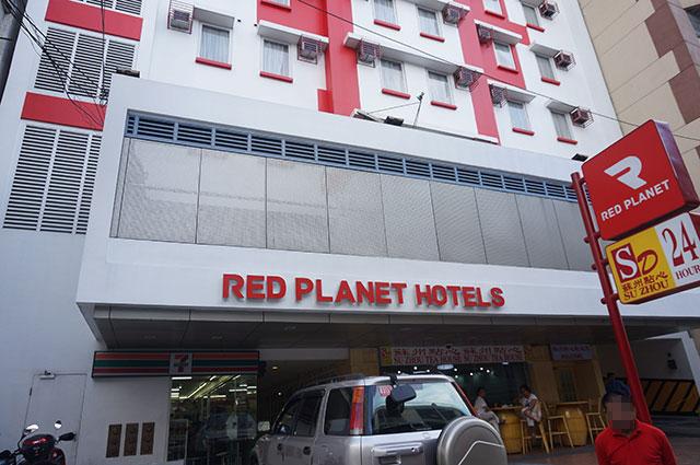 Red Planet Ermita