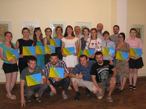 Літня Франкознавча школа в Інституті Івана Франка