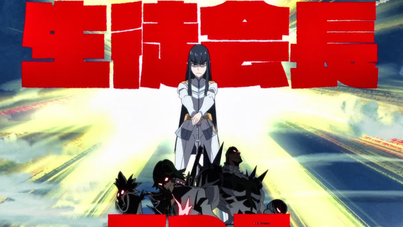 Kill la Kill - 01 - killlakill01_064.jpg