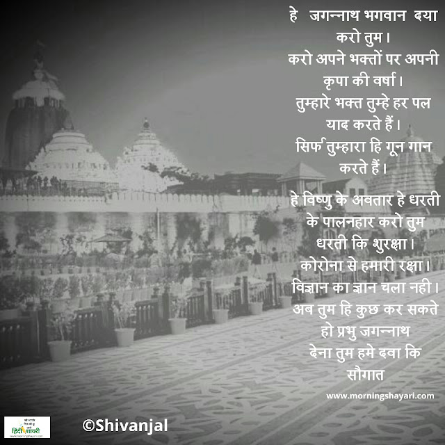 Image for [ जगन्नाथ देव  ] भजन Jagannath dev bhajan,jaganathan bhajan,jagannath bhajan new jagatara natha ahe jagannatha bhajan jagannath bhajan,जगन्नाथ देव