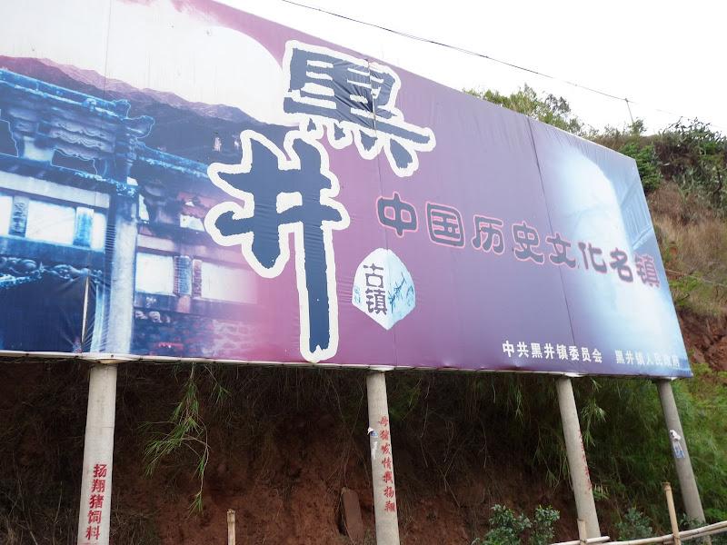 Chine . Yunnan   HEI JING  (ancienne capitale du sel) - P1260471.JPG