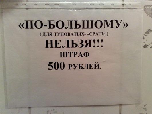 1494176947_pod_zapretom_02