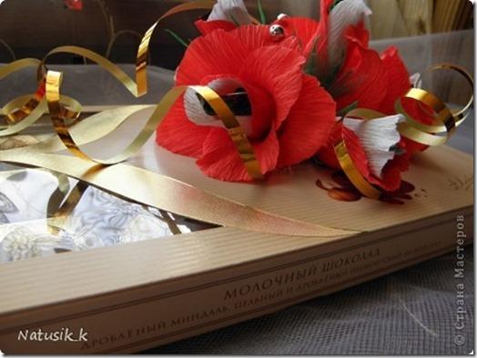 ideas para presentar regalos blogdeimagenes  (4)