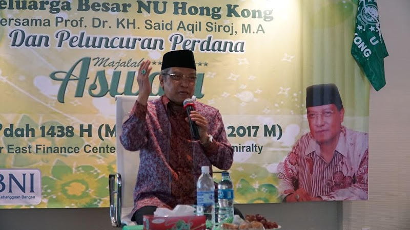 Di HongKong, Kiai Said menebar Islam Nusantara