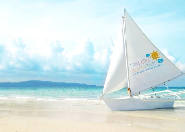 Discover Shores Boracay