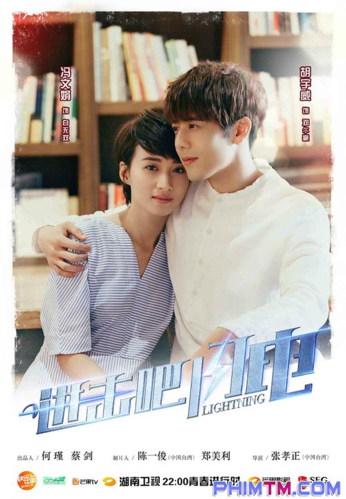 17 cặp đôi màn ảnh Hoa Ngữ công khai tình cảm nhân ngày Valentine châu Á - Ảnh 24.