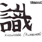knowledge-conhecimento.jpg
