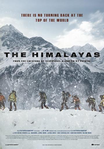 The Himalayas (2015) แด่มิตรภาพ สุดขอบฟ้า