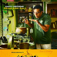 Prakashraj Vulavacharu Movie Posters