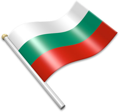 The Bulgarian flag on a flagpole clipart image