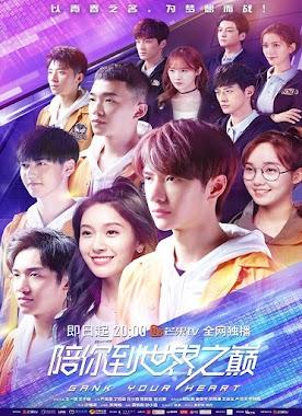 Cùng Em Đi Đến Đỉnh Vinh Quang (HTV7)