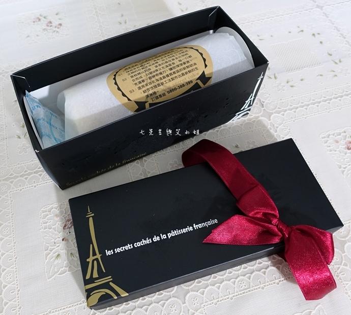 17 法國的秘密甜點諾曼地牛奶蛋糕北海道生淇淋捲森林莓果佐起士
