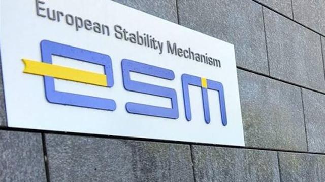 ESM για Σύμφωνο Σταθερότητας: Ανώτατο όριο χρέους στο 100% και έλλειμμα 3%
