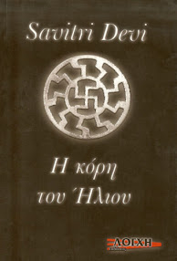 Cover of Savitri Devi's Book A Son Of God The Life And Philosophy Of Akhnaton King Of Egypt