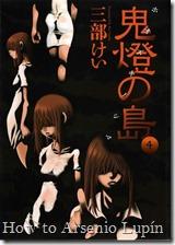 Hoozuki no Shima v04 000a