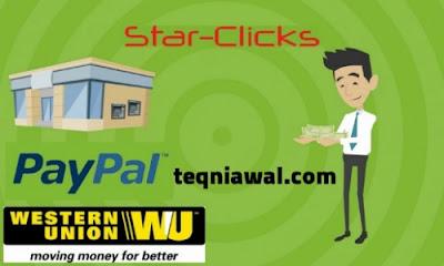 مواقع الربح من الانترنت - star-clicks