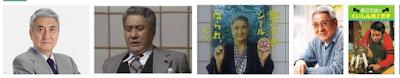 渡辺文雄、『新幹線大爆破』で宇津井健室長に辞職を決意させた男