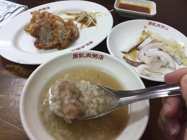 Chou's meat porridge at Taipei Taiwan