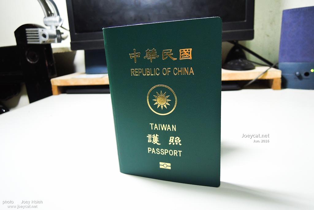 護照 如何辦護照 自行辦理