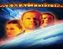 فيلم Armageddon