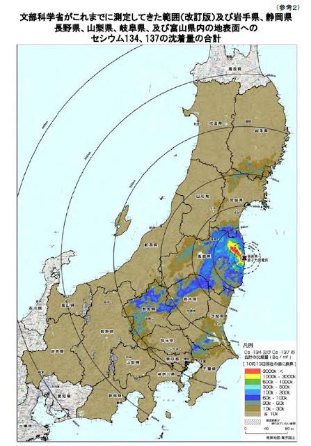 2011/11/11 文部科学省発表のモニタリング結果