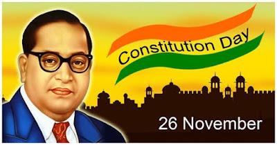 भारत के संविधान पर कविता