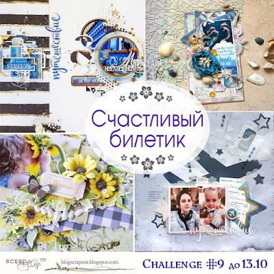 Challenge #9/20