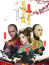 Love in the Imperial Palace Season 2 China Drama