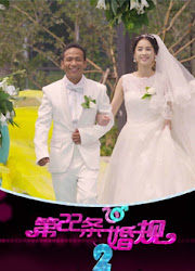 Article 22 The Marriage Gauge China Drama