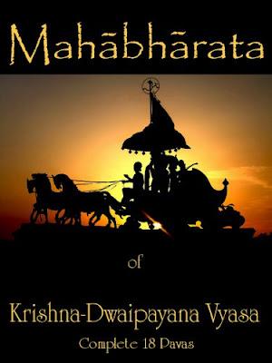 The Mahabharata of Krishna - Dwaipayana Vyasa (18 Volumes) pdf free download