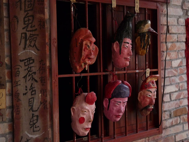 TAIWAN. Chuifen ou Jioufen ...et Keelung ( Nord de Taipei) - jiofen%2B201.jpg