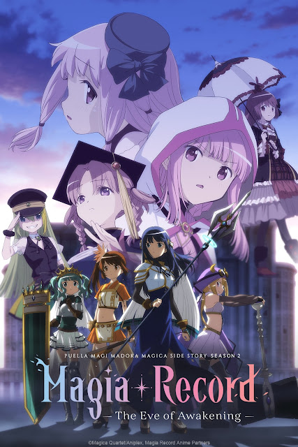 Magia Record: Puella Magi Madoka Magica Side Story Season 2 -Eve of Awakening-