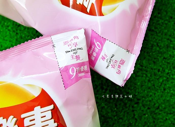 5 樂事洋芋片 蜜糖瑪奇朵、濃情太妃糖 Lay's 樂事