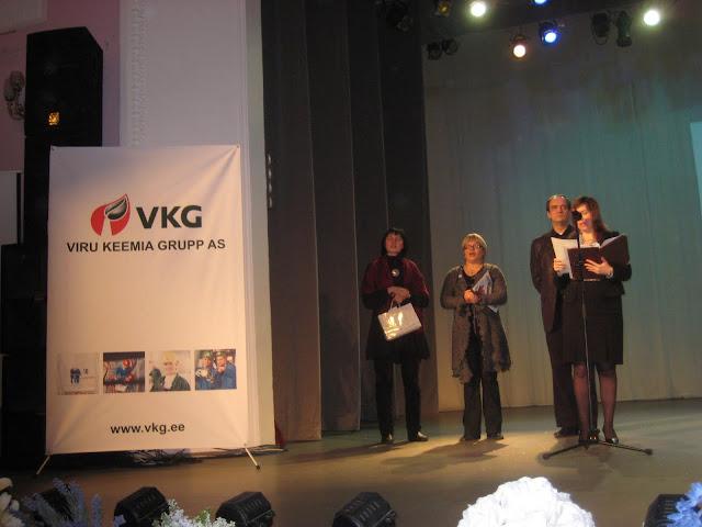 II Ida-virumaa mudilaskooride konkurss-festival - ii_ida-vir__mud_koor_fest_091.jpg