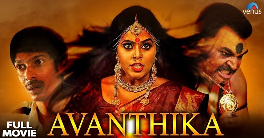 Poster Of Avanthika Full Movie in Hindi HD Free download Watch Online 720P HD