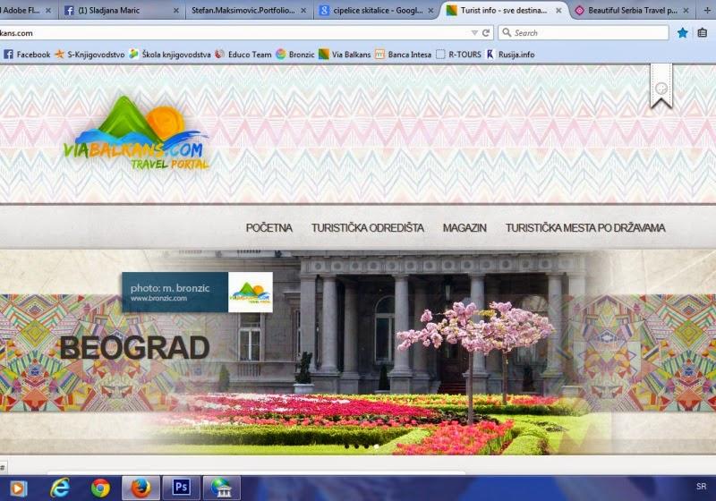 Cipelice Skitalice u Travel portalu & magazinu Via Balkans