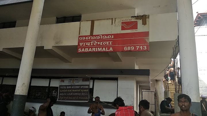 Postal office and Seal Sabarimala