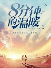 Just an Encore China Web Drama