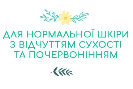 Комплекс засобів №7
