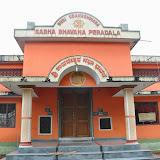 Sri Udaneshwara Sabha Bhavana