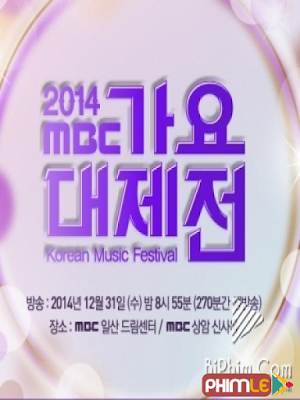 MBC Gayo Daejun 2014