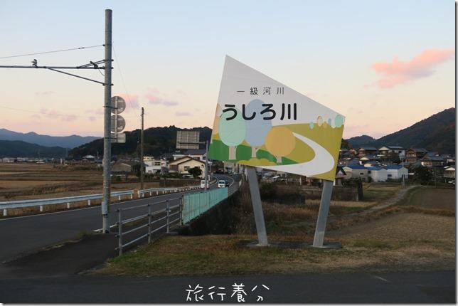 日本四國 中村 四萬十川 (87)