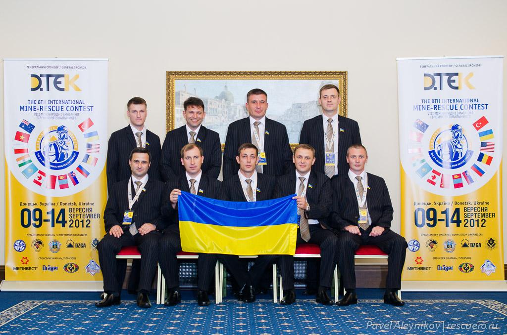 Команда 5 ВГСО ГВГСС, Украина