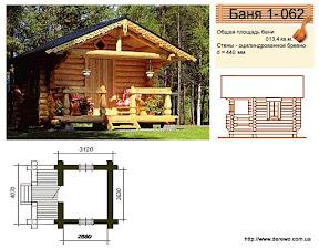 Проект бани 1 - 062