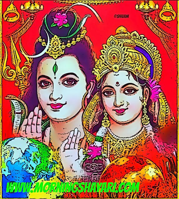 Shiv Parvati, Shankar Gauri Bhajan, Mahadev, Mahakaal, Shambhu, Shiv Shayari, Parvati bhajan, Kailash, Tridev, bholenath