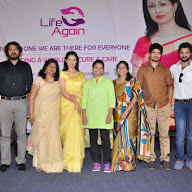 Life Again Foundation Press Meet Photos