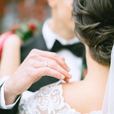 Wedding photographer Dasha Samarceva (samartseva). Photo of 30.04.2018