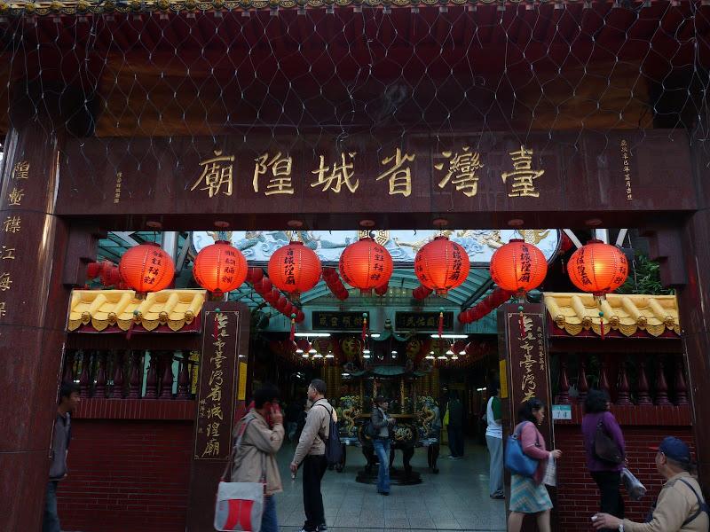 TAIWAN.Taipei Avant la nouvelle année - dimamche%2B18%2Bjanvier%2B124.jpg